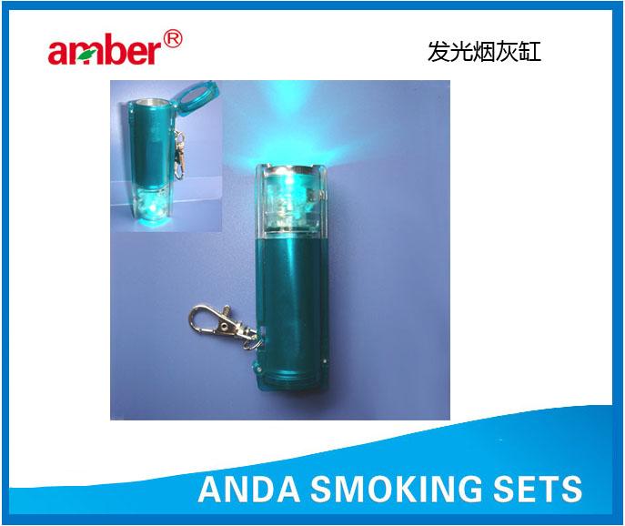 AD-116 pocket ashtray with lights