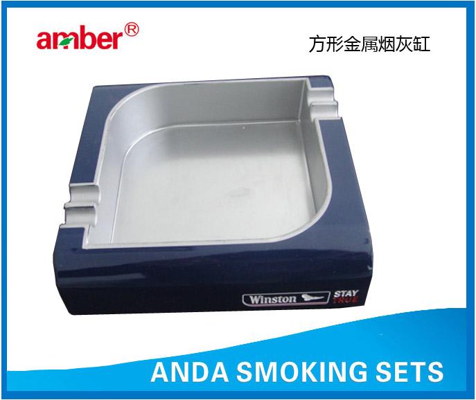 方形烟灰缸