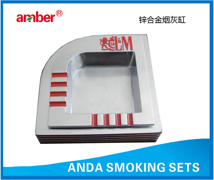 Pure Zinc Alloy ashtray