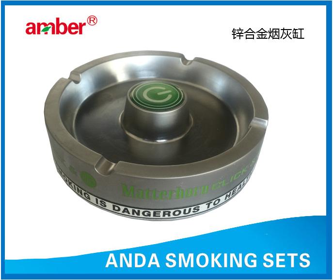 圆形烟灰缸